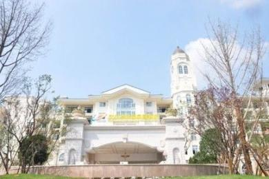 Photo of Country Garden Phoenix Hotel Jingmen