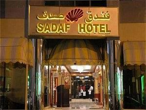 Photo of Sadaf Hotel Dubai