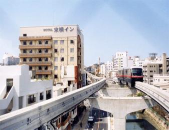 Toyoko Inn Naha Miebashi-eki