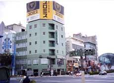Photo of Takamatsu Station Hotel
