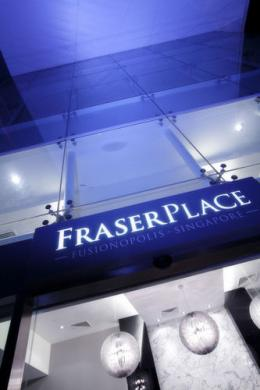 Fraser Place Fusionopolis, Singapore