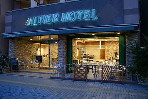 Photo of Altier Hotel  Kiitanabe