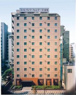 Photo of Hotel Villa Fontaine Hakozaki Chuo