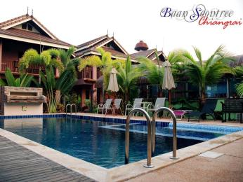 Photo of Baan Soontree Resort Chiang Rai