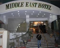 Photo of Middle East Hotel Giza