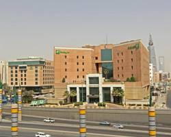 Photo of Holiday Inn Riyadh-Olaya