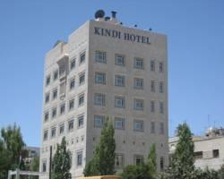 Kindi Suites Hotel