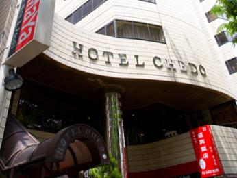 Photo of Hotel Ohedo Toshima