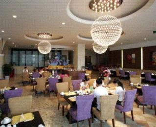 Photo of Ocean International Hotel Qingdao