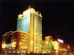 Photo of Southern Pearl International Changsha