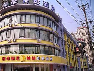 Home Inn Shanghai Station North Square