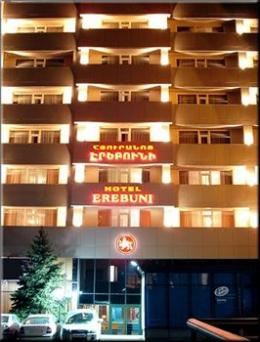 Erebuni Hotel