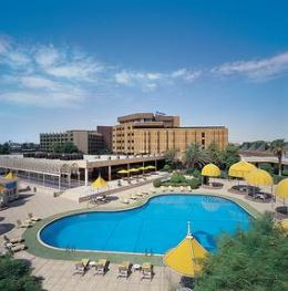 InterContinental Riyadh