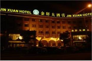 Photo of Jinxuan Hotel Ningbo