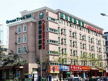 ‪GreenTree Inn Chengdu Renmin Park Business Hotel‬