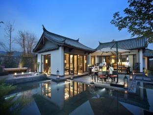 ‪Pullman Lijiang Resort & Spa‬