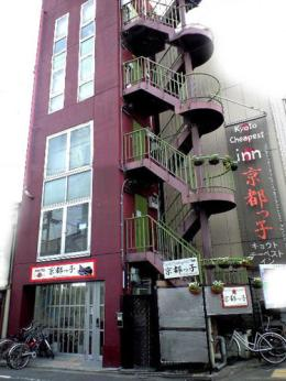 Photo of Kyoto Cheapest Inn