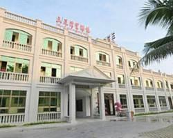 Youmuhu Holiday Apartment Sanya Wanghailou