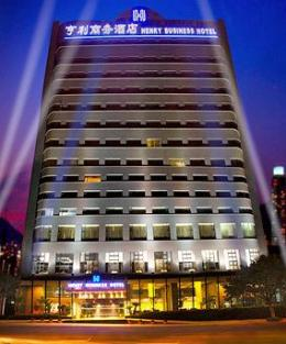 Henry Business Hotel