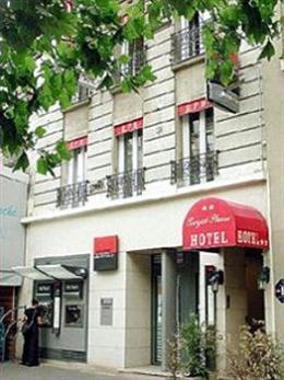 Photo of Royal Phare Hotel Paris