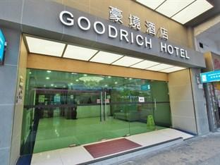 Photo of Goodrich Hotel Hong Kong