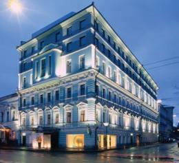 Photo of Golden Apple Boutique Hotel Moscow