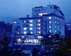 Photo of Hotel Takamatsu Kusatsu