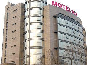 Motel 168 (Hangzhou Jiaogong Road)