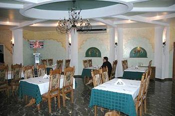 Photo of Platan Hotel Krasnodar