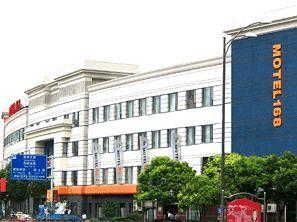 Motel 168 Shanghai Xujiahui Road