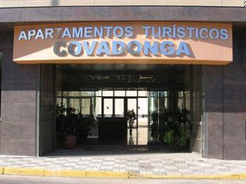 Apartamentos Turisticos Covadonga