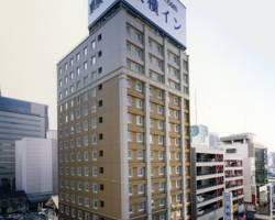 Photo of Toyoko Inn Oita Ekimae