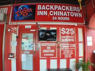 Backpackers Inn Chinatown
