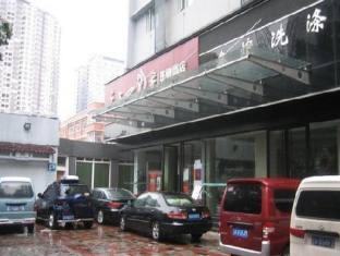 Fairyland Hotel (Kunming Gulou)