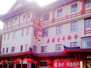Yanying International Youth Hostel
