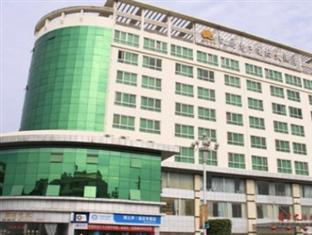 Shouxiang International Hotel