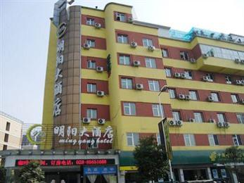 Photo of Mingyang Hotel Chengdu