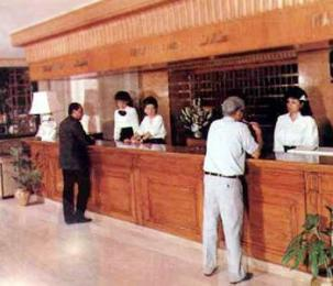 Photo of Pharaoh Egypt Hotel Cairo