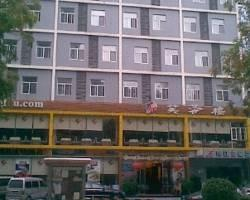 Photo of Jinjiang Inn (Shenzhen Fumin Road)