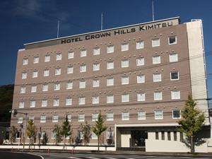 Photo of Hotel Crown Hills Kimitsu
