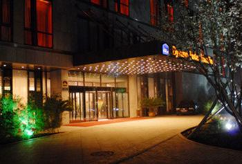 Photo of  Byronn Hotel Tianjin