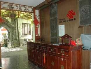 Photo of Sifang Square Inn Lijiang