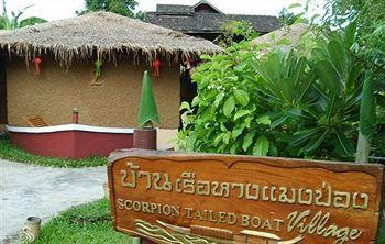 Scorpion Tailed Boat Village
