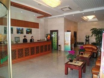 Green Tree Inn (Yancheng Station)