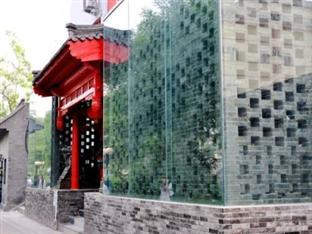 Photo of Drum Tower International Youth Hostel Beijing
