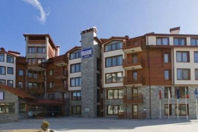 Photo of Grand Montana Bansko