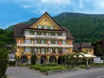 Photo of Hotel Schweizerhof Weggis