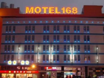 Motel 168 (Guangzhou Luoxi Bridge)