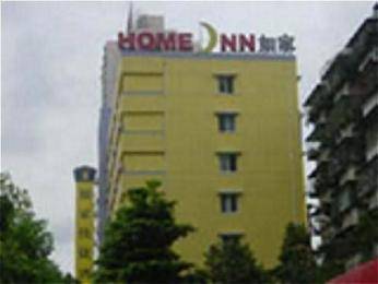 Home Inn (Shenzhen Dongmen)