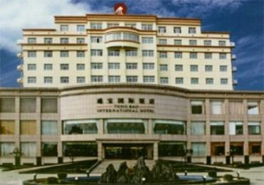 Tongbao Gloria Grand Hotel